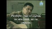Расторгуев и Безруков - Березы ( Авторски и Превод)