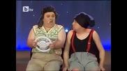 Комиците - Сашето и Ванката Много Добро !!