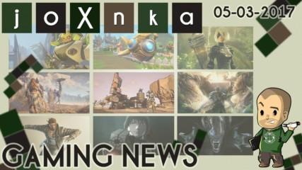Gaming News [05.03.2017] - joXnka преглед на печата