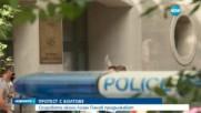 Граждани на протест пред ВСС в подкрепа на Лозан Панов