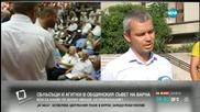 Варненски общинар: В последния момент се прокарват престъпни решения