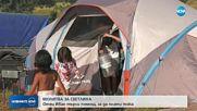 Отец Иван от Нови Хан изкара на палатки част от децата от приюта