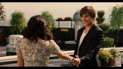 High School Musical 3 [dvd - Rip] Part 4 ( Високо Качество)