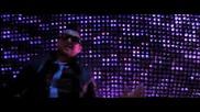 Превод! Sean Paul ft Alexis Jordan - Got 2 Luv U