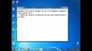 как да активираме Windows 7