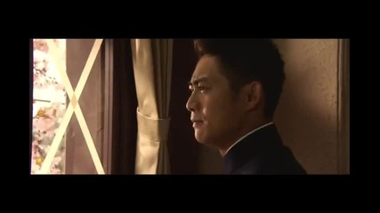 Yamato (2005) trailer