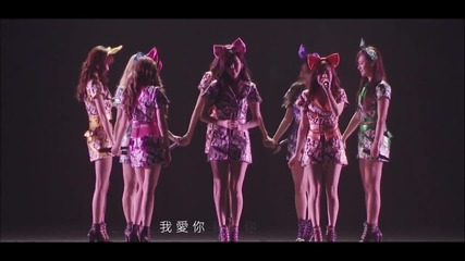 [фен видео] Girls' Generation - Into The New World ( Ballad ver. ) || за Джесика Джунг ||