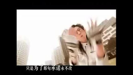 Lucky 7 Mv song