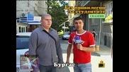 Географска дискриминация, Спазено обещание, 12 октомври 2010, Господари на ефира