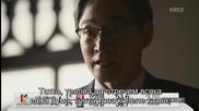 Бг субс! Golden Cross / Златен кръст (2014) Епизод 15 Част 1/2