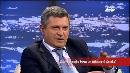 М. Бенатова: Свидетели сме на съвпадение от поръчкови убийства