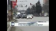 100 машини и над 300 земеделци на протест в Пловдив