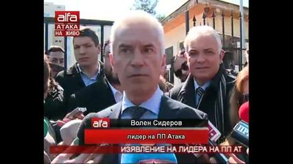 Волен Сидеров - Изявление на излизане от столична следствена служба. Тв Alfa - Атака 12.03.2014г.