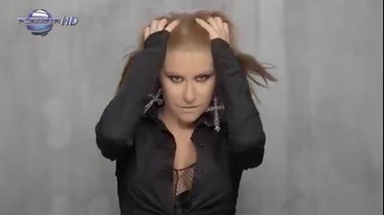 Сиана - Следвай ме | Oфициално видео