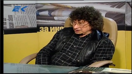 Диагноза с Георги Ифандиев 02.04.2014
