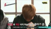 {бг превод} Exo Showtime Епизод 1 [3/4]