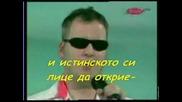 Ангел Пазител - Превод