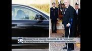 """Желанието на чешкия премиер да се """"измъкне"""" от погребението на Мандела предизвика скандал"""