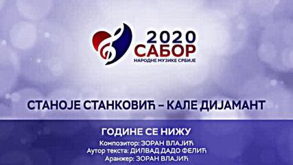 Stanoje Stankovic Kale dijamant - Godine se nižu Sabor narodne muzike Srbije 2020.mp4