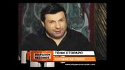 2012 Тони Стораро - Секс фактор Ремикс