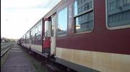 дизелов локомотив серия 55 гара Мездра