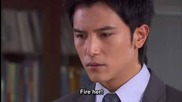 Miss Rose ep 17 part 4