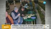 """БЕЗ КОМЕНТАР: Да сложиш маса на """"Цариградско шосе"""""""