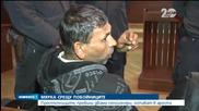 Задържаха крадците, пребили възрастно семейство в Малко Градище