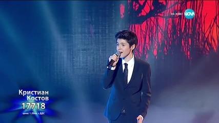 Най-доброто от Финала на X Factor 2015