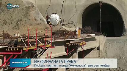 Новините на NOVA NEWS (02.03.2021 - 20:00)