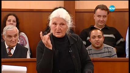 Съдебен спор - епизод 357 - Ще я набия, ако пак ме обиди (14.02.2016)