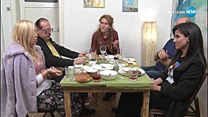 Мила Роберт посреща гости - Черешката на тортата (22.01.2019)