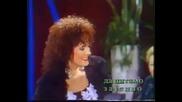 Vera Matovic ( 1990 ) - Idi, idi