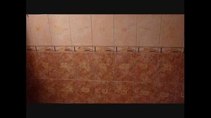 Проблем в банята