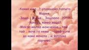 ~~~ Mn tajna Istoriq~~~
