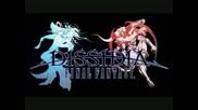 Dissidia Final Fantasy Music - Cosmos
