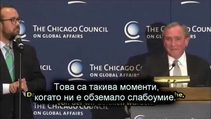 Глобалните отношения и бъдещето на Европа Стратфор - 4 февруари 2015 Чикаго,сащ