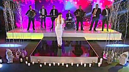 Алксандра Младенович - Любов или лудост