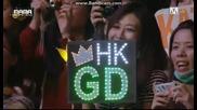 • G-dragon - 2013 Mnet Asian Music Awards 131122 - Best Male Artist •