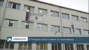 И Пловдив налага мерки за коронавирус