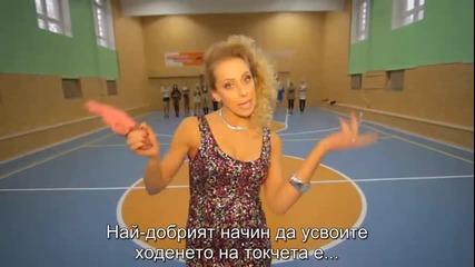 Как се прави селфи по време на маратон-ПРИЗЕМЯВАНЕ: Добре дошли в Изт. Европа -в кината от 14.11.14