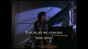 Aerosmith Angel Превод