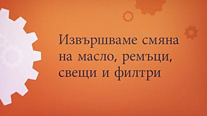 Дидо-мн