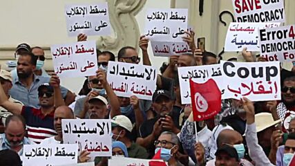 Tunisia: Demonstrators march against Pres Saied as parliament remains suspended