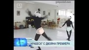 Балерини с пелени