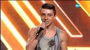 Момчето , което дойде от Германия - X Factor