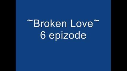 ~broken love~ 6 epizode