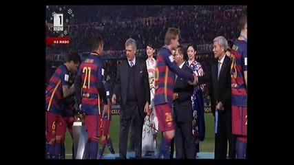 Ривър Плейт - Барселона 0-3 (световно Клубно Първенство 2015 финал) - Награждаване