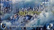 Гордостта на Левски София-сектор Б на дербито (20.10.2012)