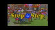 Стъпка по Стъпка - С2 Е22 Bg Audio